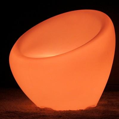 Fauteuil Lumineux à LED Multicolore - KRESLO - 65 cm
