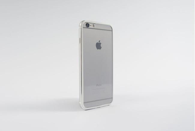 Coque Slim Métal Gris pour iPhone 6 S et iPhone 6