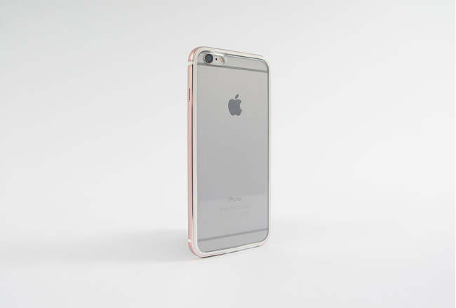 Coque Slim Métal Rose pour iPhone 6 S et iPhone 6